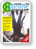 Haltestelle 05/2000