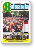 Haltestelle 04/2002