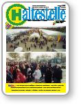 Haltestelle 02/2003
