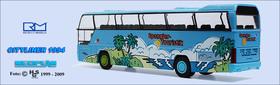 Neoplan Cityliner N116 - Heck